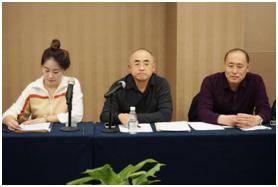 沈阳市典当行业协会召开 四届五次理事会议及迎新春联欢会